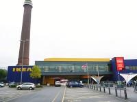 IKEA Croydon London - endereço, horário de funcionamento, mapa