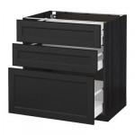 МЕТОД / МАКСИМЕРА Напольный шкаф с 3 ящиками - 80x60 см, Лаксарби черно-коричневый, под дерево черный