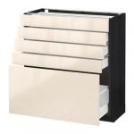 МЕТОД / МАКСИМЕРА Напольный шкаф с 5 ящиками - 80x37 см, Рингульт глянцевый кремовый, под дерево черный