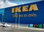 IKEA Nicosia