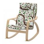 Kerusi goyang - Carlsley berwarna-warni