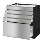 МЕТОД / МАКСИМЕРА Напольный шкаф с 5 ящиками - 80x60 см, Гревста нержавеющ сталь, под дерево черный