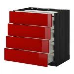 МЕТОД / МАКСИМЕРА Напольн шкаф/4фронт пнл/4ящика - 80x60 см, Рингульт глянцевый красный, под дерево черный