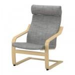 ПОЭНГ Подушка-сиденье на кресло - Исунда серый