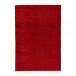 ОДУМ Ковер, длинный ворс - 170x240 см