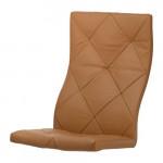 ПОЭНГ Подушка-сиденье на кресло - Сеглора естественный, Сеглора естественный