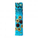 KAKOR CHOKLAD Печенье с шоколадным наполнителем
