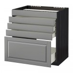 METHODE / wk FORVARA FLOOR d / var Bar / 5fasad / 4yasch - 80x60 cm Budbin grau, schwarz Holz