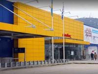 IKEA Yanina