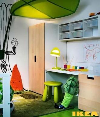 Interieur Kinder IKEA Zimmer