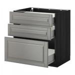 МЕТОД / ФОРВАРА Напольный шкаф с 3 ящиками - 80x60 см, Будбин серый, под дерево черный