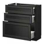 МЕТОД / ФОРВАРА Напольный шкаф с 3 ящиками - 80x37 см, Лаксарби черно-коричневый, под дерево черный