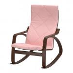 ПОЭНГ Кресло-качалка - Эдум розовый, коричневый