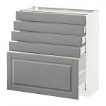МЕТОД / МАКСИМЕРА Напольный шкаф с 5 ящиками - 80x37 см, Будбин серый, белый