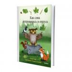 Owl gikk på ferie bok