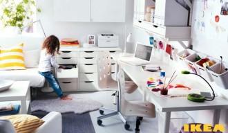 Sala de muebles infantiles Interior