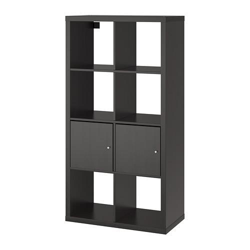KALLAX bokhylle med dører svartbrun 77x39x147 cm