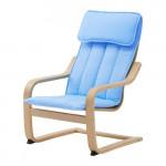 POAGEN Baby armchair - birch veneer / Almos blue
