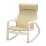 Poeng chaise à bascule - beige clair Glos, beige clair Glos