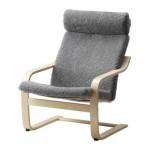 ПОЭНГ Подушка-сиденье на кресло - Локкарп серый