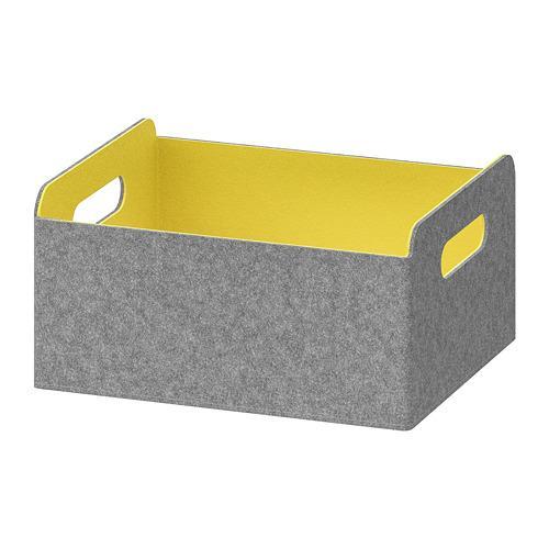 БЕСТО Коробка - желтый