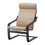 ПОЭНГ Подушка-сиденье на кресло - Шифтебу бежевый, Шифтебу бежевый