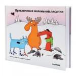 BARNSLIG Buch