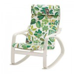 Kursi goyang - Symmark hijau, putih