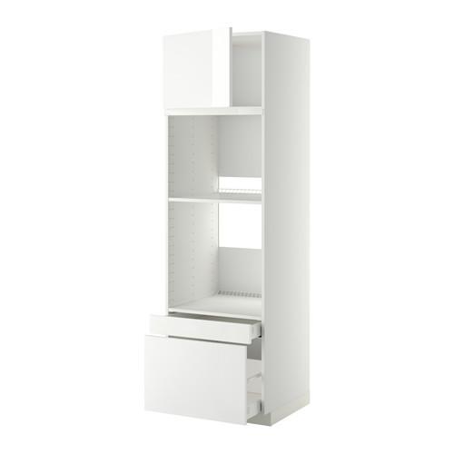 МЕТОД / МАКСИМЕРА Выс шкаф д/дхвк/комб дхвк+двр/2ящ - 60x60x200 см, Рингульт глянцевый белый, белый