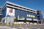 IKEA Tachikawa