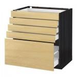 МЕТОД / МАКСИМЕРА Напольный шкаф с 5 ящиками - 80x60 см, Тингсрид под березу, под дерево черный