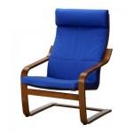 ПОЭНГ Кресло - Гранон синий, классический коричневый