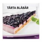 TÅRTA BLÅBÄR Черничный пирог, замороженный