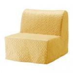 ЛИКСЕЛЕ МУРБО Кресло-кровать - Валларум желтый, Валларум желтый