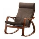 ПОЭНГ Кресло-качалка - Дансбу классический коричневый, классический коричневый