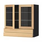МЕТОД / МАКСИМЕРА Навесной шкаф/2 стек дв/2 ящика - под дерево черный, Торхэмн естественный ясень, 80x80 см