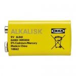Bateria alcalina ALKALISK