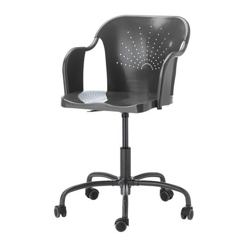 РОБЕРГЕТ Рабочий стул - серый