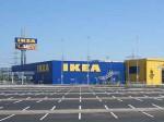 IKEA Nuremberg Fürth