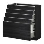 MÉTODO / sem FORVARA NPAP 5front / 4nzk / 2srd cajones - negro de madera, madera Tingsrid negro, 80x37 cm