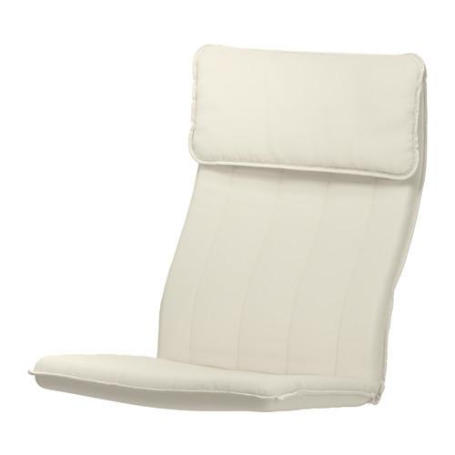 ПОЭНГ Подушка-сиденье на кресло - Ранста неокрашенный