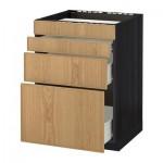MÉTHODE / FORVARA Nap cabinet d / four / 4fasada / 3yaschika - 60x60 cm de bois de chêne noir Ekestad
