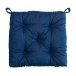 ВАРИАНТ/РИТВА Подушка на стул - темно-синий