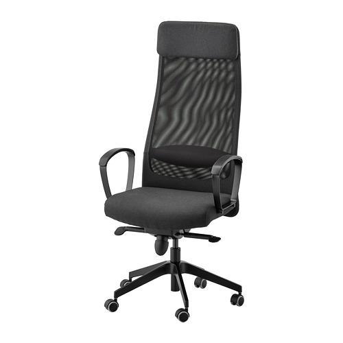 МАРКУС Рабочий стул - -, Висле темно-серый