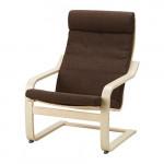 ПОЭНГ Подушка-сиденье на кресло - Шифтебу коричневый, Шифтебу коричневый