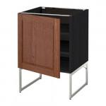 МЕТОД Напольный шкаф с полками - 60x60x60 см, Филипстад коричневый, под дерево черный