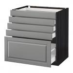 МЕТОД / МАКСИМЕРА Напольный шкаф с 5 ящиками - 80x60 см, Будбин серый, под дерево черный