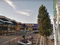 IKEA Umranie