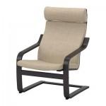 Poeng Armchair - Isunda beige, hitam dan coklat