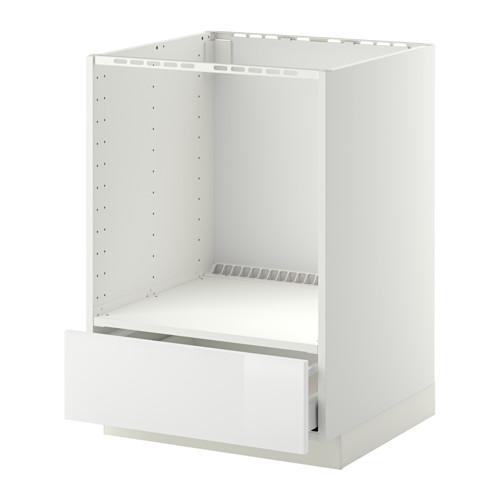МЕТОД / МАКСИМЕРА Напольный шкаф д/духовки, с ящиком - Рингульт глянцевый белый, белый